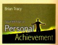 Personal achievement by Brian Tracy
