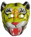 PVC Face mask,Tiger face DSC-0925
