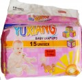 Yuxiang Small baby diaper