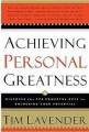 Achieving personal greatness by Tim Lavender