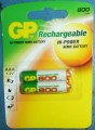 GP AAA rechargable battery 800mah BC2