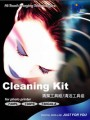 Hiti cleaning kit for 730 series printer