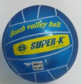 Super-K Kids 21CM beach volley  - ASJI26102