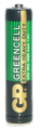 GP AAA heavy duty battery SW2
